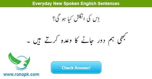 verb in urdu