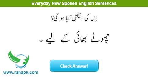 younger meaning in urdu 530