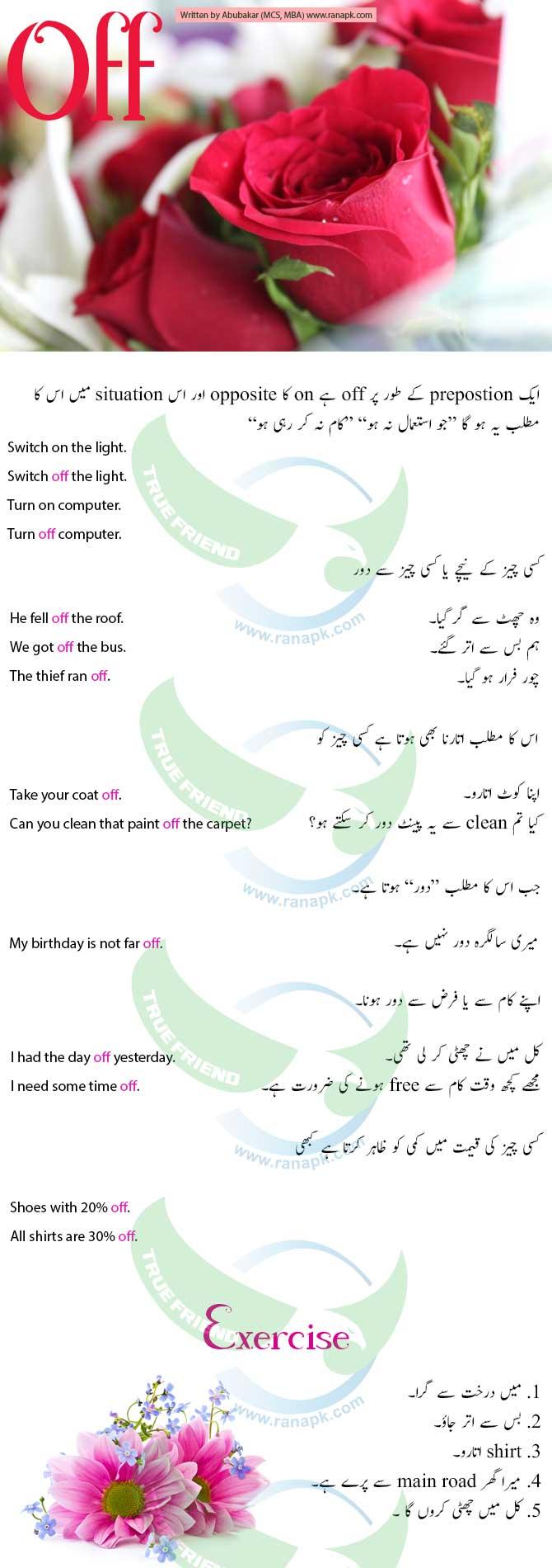 english grammar urdu, hindi