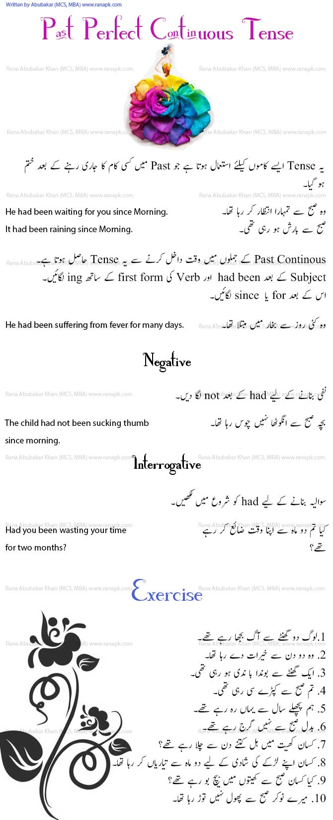 Past perfect continuous tense sentences in hindi